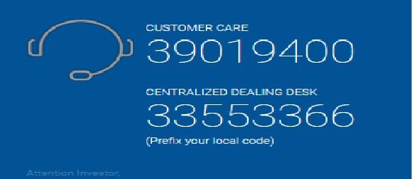 hdfc securities customer care number punjab