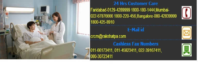 Raksha TPA Delhi 24*7 Customer Care Number : rakshatpa com – www