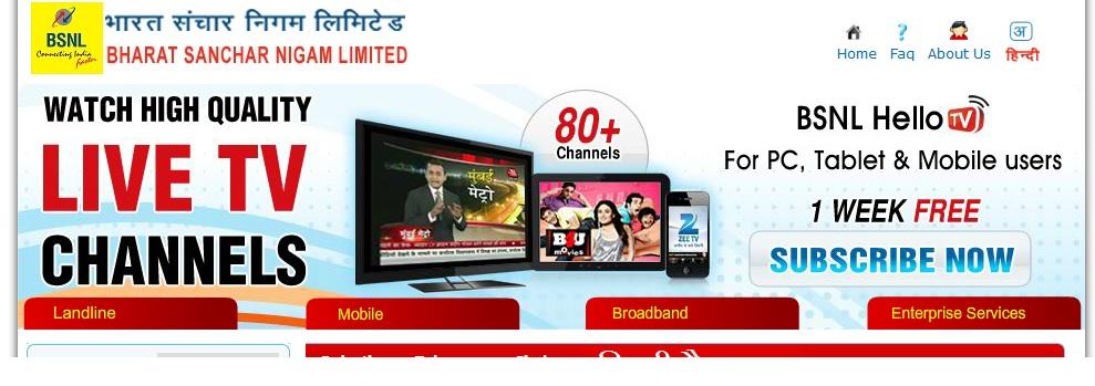 Rajasthan Telecom Circle Udaipur Customer Service Center Address