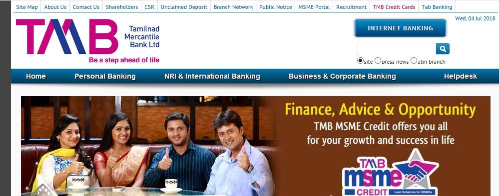 Tamilnad Mercantile Bank Tuticorin Customer Care Contact
