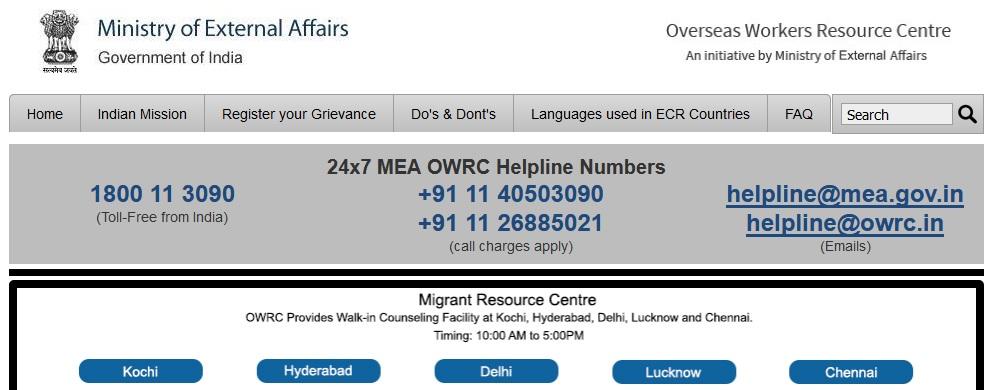 VFS Global Services Gurgaon 24×7 Toll Free Helpline Number